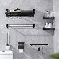 HUIDA оригинальный алюминиевый набор для ванной из семи предметов HWG5031-W01BK, фото 1