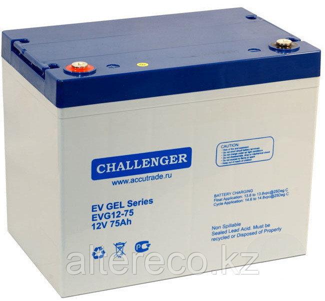 Тяговый аккумулятор Challenger EVG12-75 (12В, 75Ач)