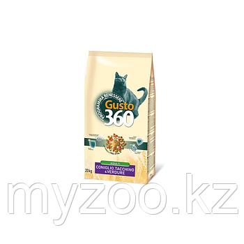 Gusto Cat Coniglio 20 кг (кролик, индейка овощи)