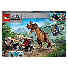 76941 Lego Jurassic World Погоня за карнотавром, Лего Мир Юрского периода
