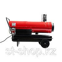 Дизельная тепловая пушка 30 кВт ТДПН-30000 непрямого нагрева, фото 4