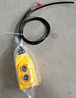 Пульт управления для лебедок электричеcких KCD 500 кг 380В