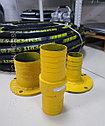 Фланец (выход) 65 мм для пневмонагнетателя СО-241, фото 3