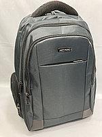 """Мужской деловой рюкзак """"Hppy People"""". Высота 45 см, ширина 31 см, глубина 17 см., фото 1"""