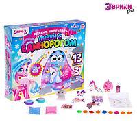 Новогодняя игрушка для детей