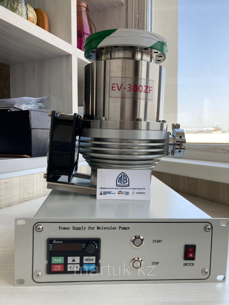 Турбомолекулярный насос EV-300ZF