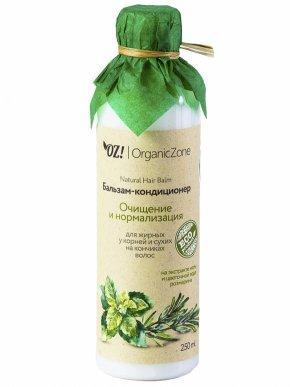 """Бальзам для жирных у корней и сухих на кончиках волос """"Очищение и нормализация"""" Organic Zone."""