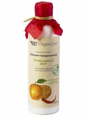 """Бальзам против выпадения и для роста волос """"Интенсивный рост"""" Organic Zone."""