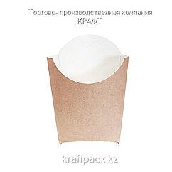 Упаковка для картофеля фри, контейнер BioBox Fry Pack 450мл, Крафт (500)