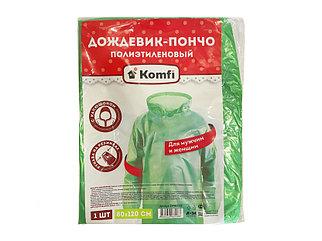 Дождевик-пончо полиэтиленовый с рукавами, зеленый
