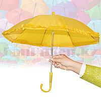 Зонтик для декора маленький 42 см желтый