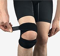 Фиксатор коленного сустава с двойной фиксацией, коленный ремешок надколенника для снятия боли., фото 1