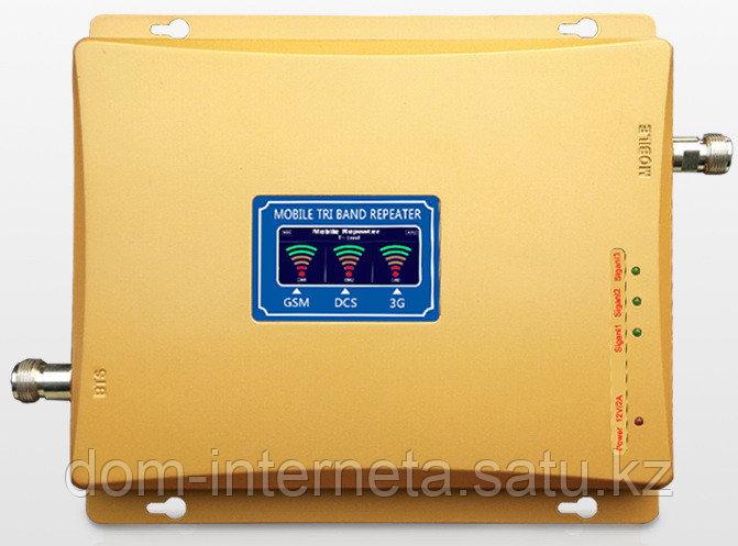 Репитер GSM трех диапазонный 900/1800/2100