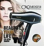 Профессиональный фен для волос CROMOSER CR-9300., фото 2