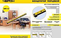 """Мебельный кондуктор укороченный система """"32"""" диаметр втулки 5 мм, фото 1"""