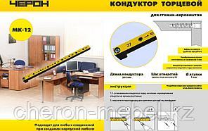 """Мебельный кондуктор укороченный система """"32"""" диаметр втулки 5 мм"""