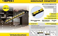 """Мебельный кондуктор укороченный система """"32"""" диаметр втулки 7 мм. МОЖНО СТАВИТЬ ШКАНТЫ 7х30, фото 1"""