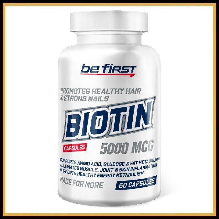 Be First Biotin 60 капсул