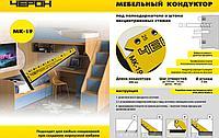 """Мебельный кондуктор """"угольник малый """" шаг 25/50 диаметр втулки 5 мм, фото 1"""