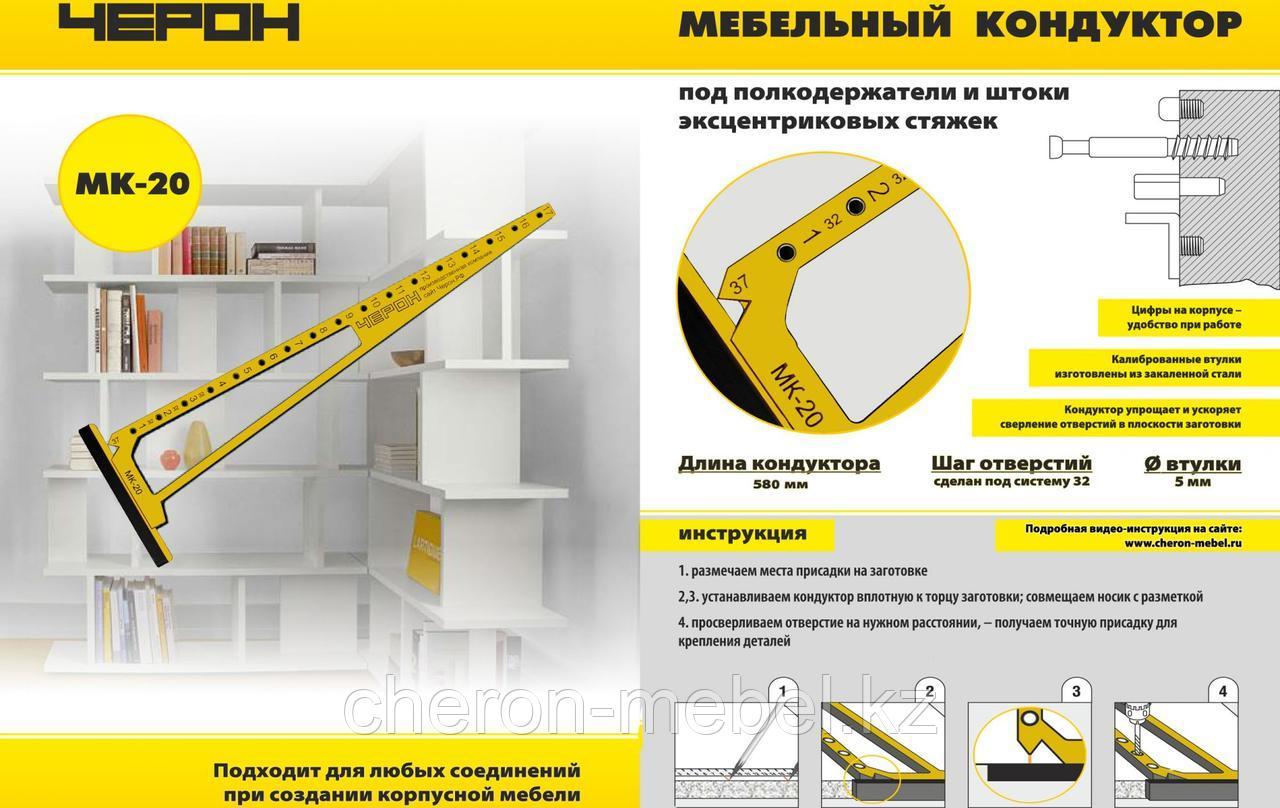 """Мебельный кондуктор """"угольник"""" система """"32""""диаметр втулки 5 мм. Можно ставить шариковые и роликовые направляющ"""