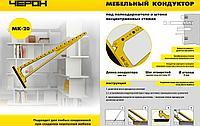 """Мебельный кондуктор """"угольник"""" система """"32""""диаметр втулки 5 мм. Можно ставить шариковые и роликовые направляющ, фото 1"""