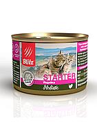 Влажный корм для котят Blitz Starter индейка
