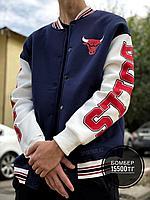 Бомбер Chicago Bulls тем синие, фото 1