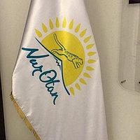 Знамя Нур Отан