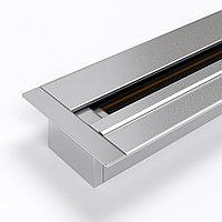 TRLM-1-200-CH / Шинопровод электрический для светильников Встраиваемый однофазный шинопровод серебристый