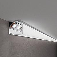 LL-2-ALP009 / Квадратный угловой алюминиевый профиль для LED ленты (под ленту до 10mm)