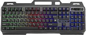 Клавиатура игровая Defender IronSpot GK-320L черный