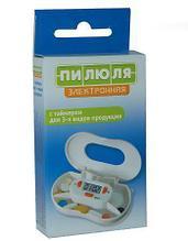 Пилюля Таблетница электронная для трех видов продуктов арт. 3777