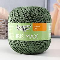 Пряжа IRIS max (ИРИС макс) хлопок мерсеризованный 100% 525м/100гр цв.олива (235)