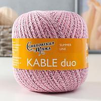 Пряжа Kable duo (Кабле дуо) хлопок 100% 847м/100гр цв.бл.роз-мул 006 (9094)