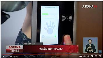 Сканированием лица отмечаются условно осуждённые в Нур-Султане