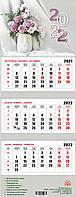 Квартальный настенный календарь РК на 2022 год (Цветы)