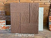 Термопанель в Алматы от Производителя купить