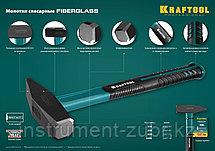 Молоток слесарный  с фиберглассовой рукояткой 1000 г, KRAFTOOL Fiberglass, фото 3