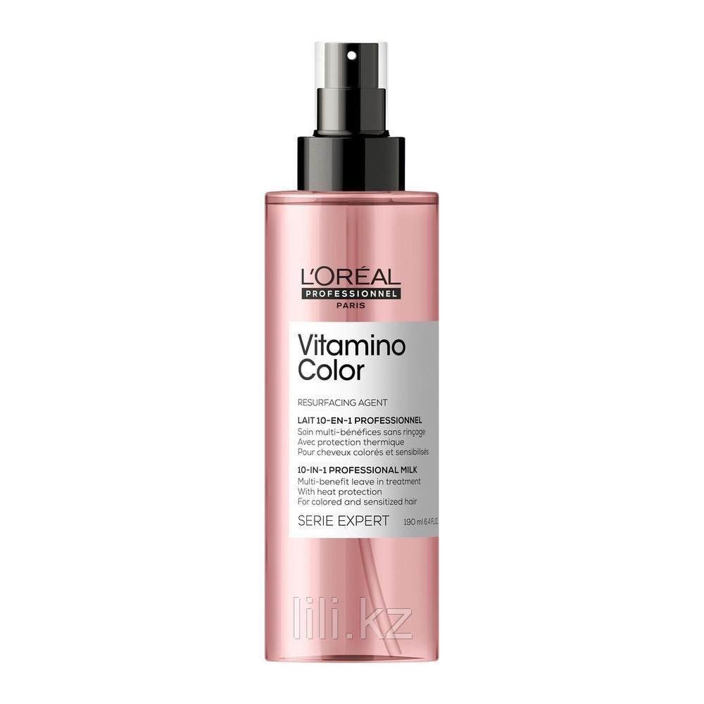 Многофункциональный спрей с термозащитой 10 в 1 для защиты цвета окрашенных волос Vitamino Color 190 мл.
