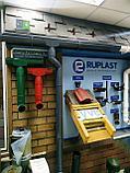 Водосточная система RUPLAST красный и зеленый цвета по акции -40%, фото 2