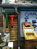 Водосточная система RUPLAST красный и зеленый цвета по акции -40%, фото 3