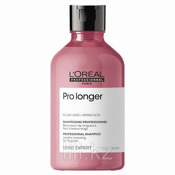 Обновляющий шампунь для длинных волос L'Oreal Pro Longer Shampoo 300 мл.
