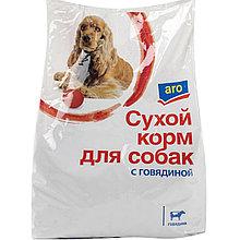 Сухой корм Aro для собак говядина 20кг