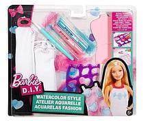 Barbie набор Акварельный стиль