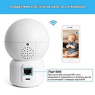 Беспроводная поворотная Wi-Fi IP камера 2 МП, фото 6