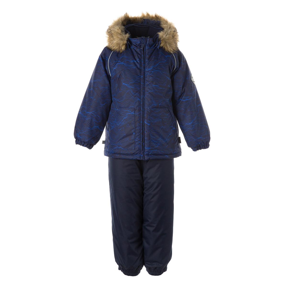 Детский комплект Huppa AVERY, тёмно-синий с принтом