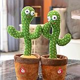 Танцующий кактус - музыкальная плюшевая говорящая игрушка, фото 6
