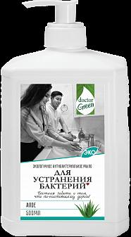 """Dr.Green- Антибактериальное жидкое мыло для рук """"Для устранения бактерий"""" 500 мл алое вера"""