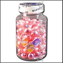 Витамин Е косметический с питательным эффектом.