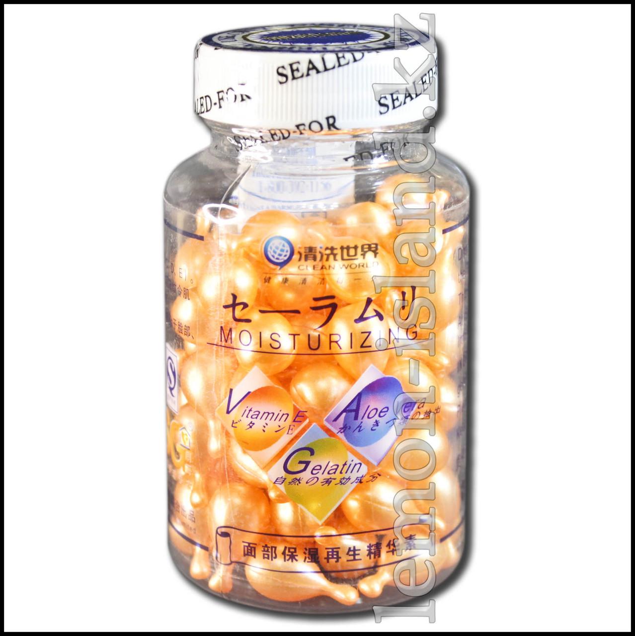 Витамин Е косметический с увлажняющим эффектом.